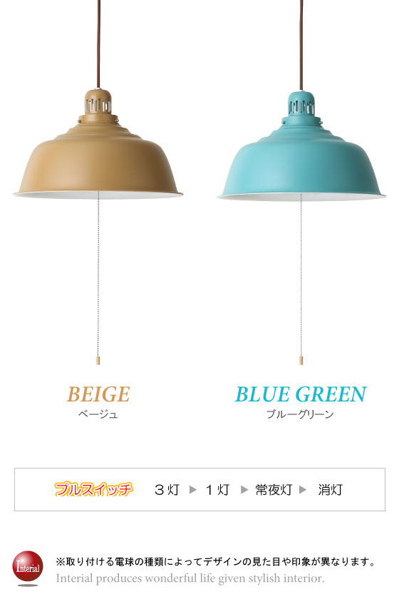 スチール製・ペンダントライト(3灯)LED電球対応【完売しました】