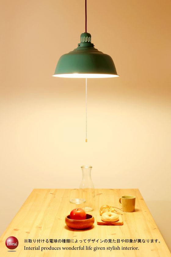 スチール製・ペンダントライト(3灯)LED電球対応