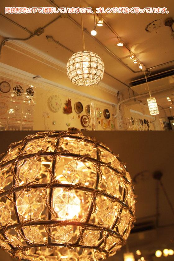 ボール型シャンデリア・ペンダントライト(1灯)ECO球&LED電球使用可能【完売しました】