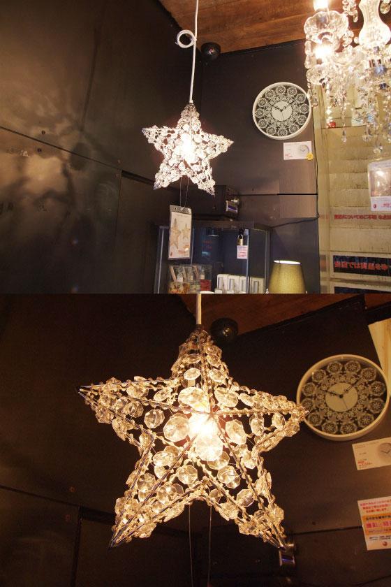"""ペンダントライト""""STAR""""(1灯)【完売しました】"""