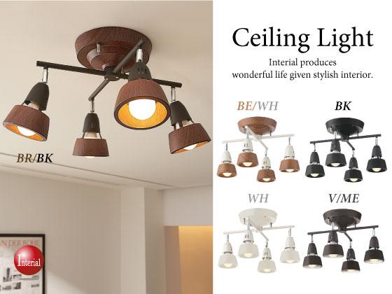 リモコン付きクロスデザイン・シーリングライト(4灯)LED電球・ECO球対応