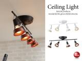 リモコン/調光機能付きウッドシェード・シーリングライト(4灯)