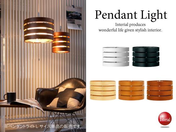 ウッドリングシェード・ペンダントライト(3灯)Lサイズ/LED電球&ECO球対応