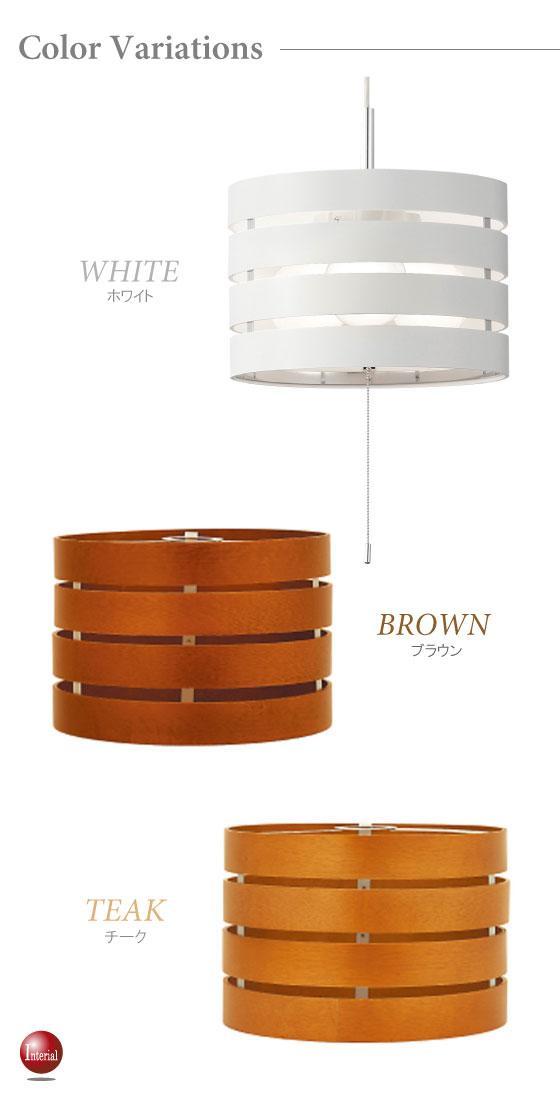 ウッドリングシェード・ペンダントライト(3灯)Lサイズ/LED電球&ECO球対応【完売しました】