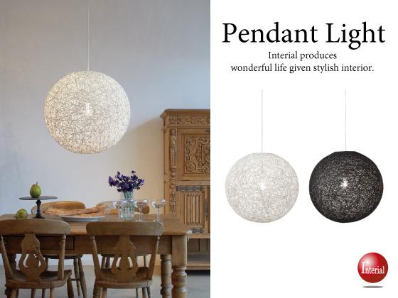 麻製シェード・モダンペンダントライト(1灯)Lサイズ/LED電球&ECO球使用可能