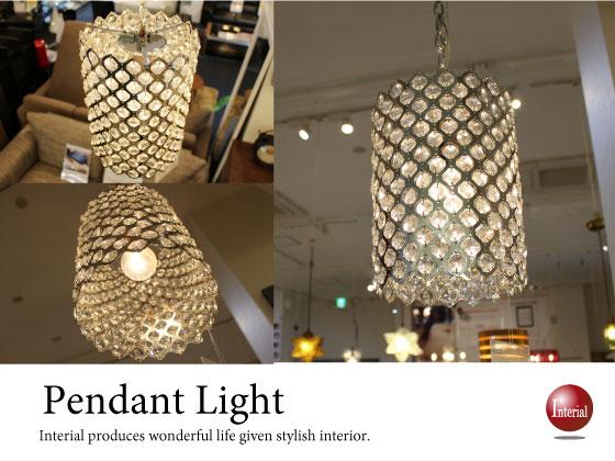ゴージャスデザイン・ペンダントライト(1灯)LED電球&ECO球対応