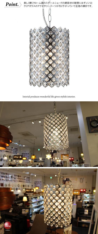 ゴージャスデザイン・ペンダントライト(1灯)LED電球&ECO球対応【完売しました】