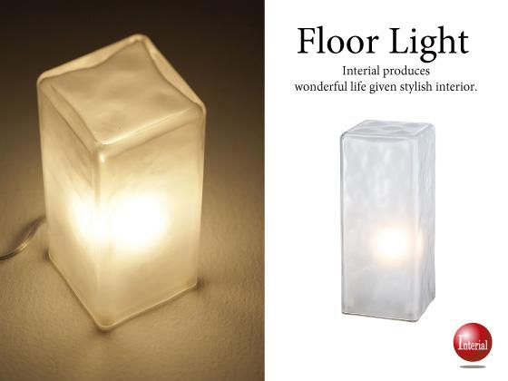 フロスト加工・ガラス製ブロックランプ(ECO球使用可能)