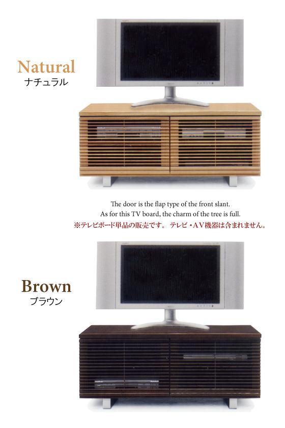 天然木タモ・格子扉幅120cmTVボード(日本製・完成品)