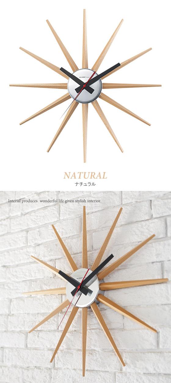 ハイデザイン・天然木インテリア掛け時計(ブラウン/ナチュラル)