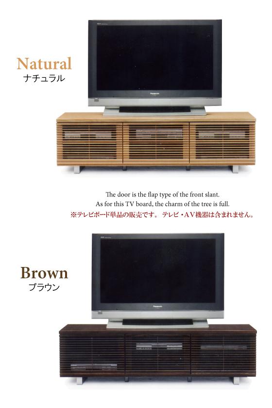 天然木タモ・格子扉幅180cmTVボード(日本製・完成品)