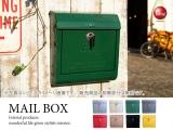 U.S.メールボックス