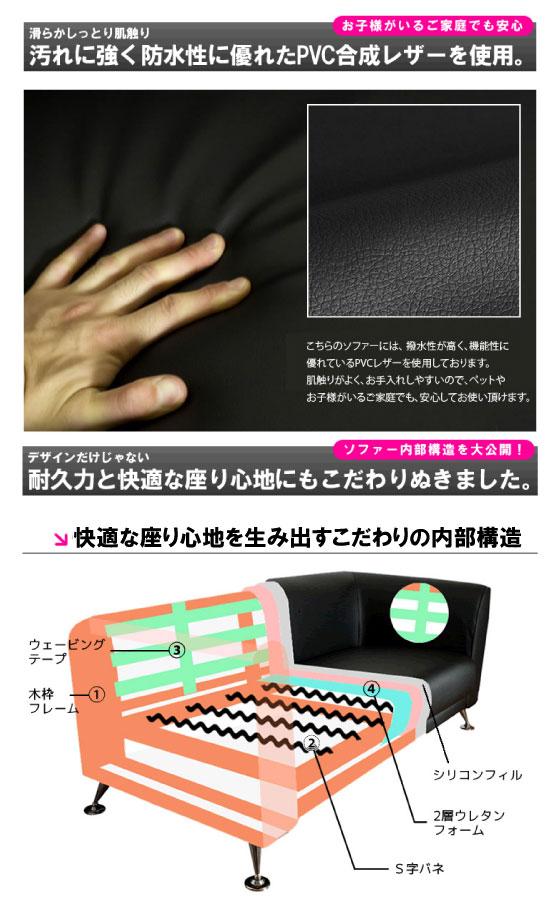 幅125cm・PVCレザー製・2人掛けSOFA(完成品・カラー4色)