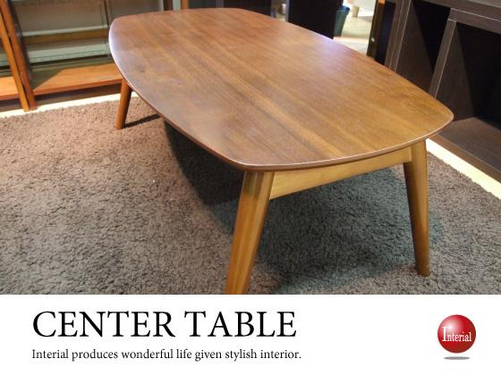 幅90cm・天然木ウォールナット製センターテーブル(折りたたみ式・完成品)