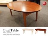 折りたたみ式天然木ラバーウッド製オーバルテーブル(完成品)