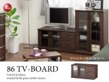 木目ダークブラウン・幅86cmテレビボード
