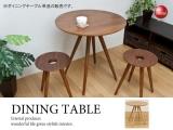 直径70cm・天然木ウォールナット/アッシュ製・円形テーブル