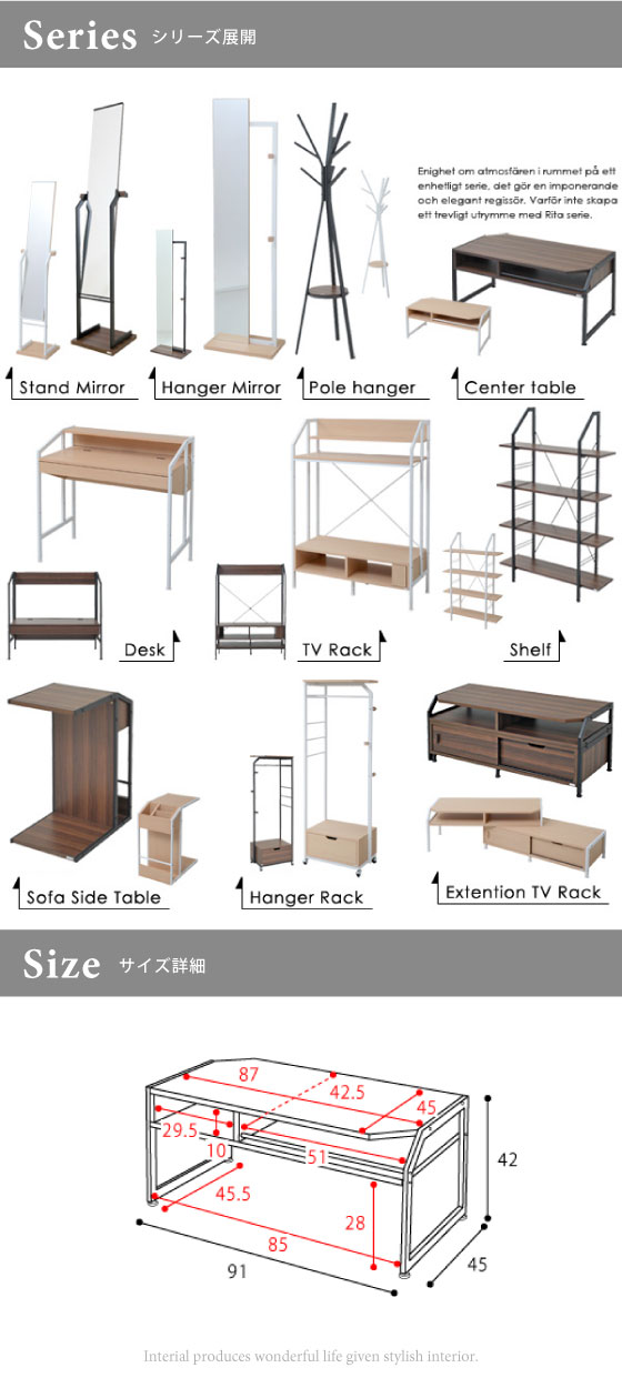 木目ブラウン&ブラックスチール製・ツートンセンターテーブル