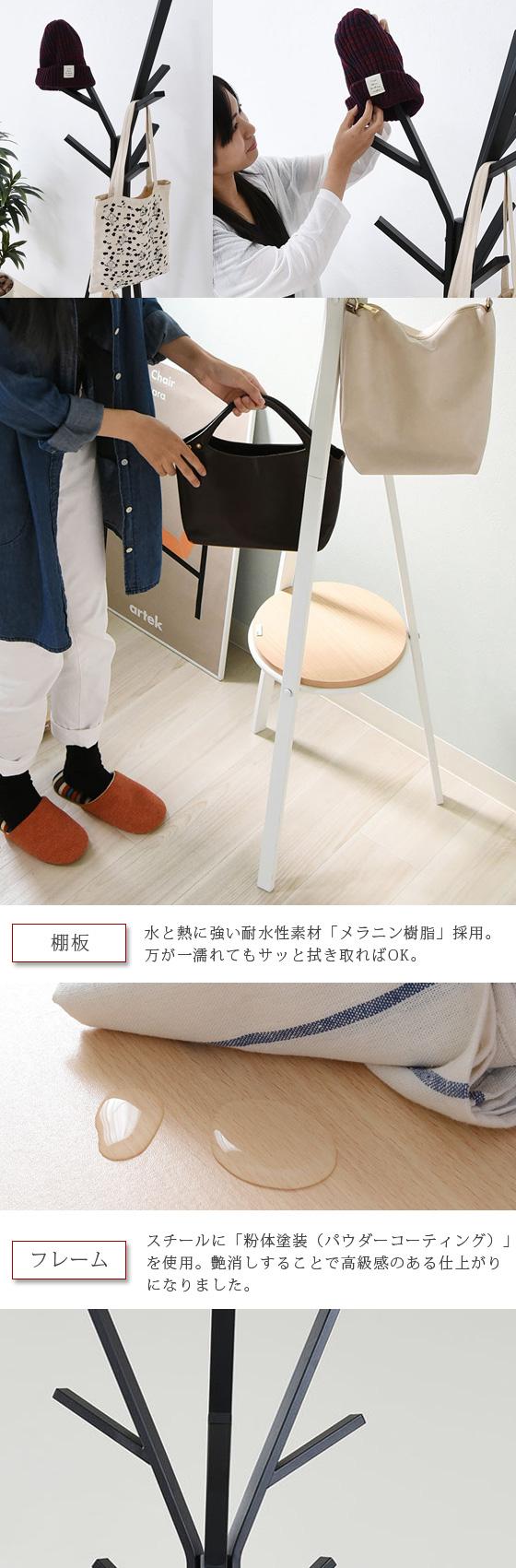 スタイリッシュデザイン・スチール&木目柄ポールハンガー