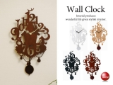 動物デザイン・壁掛け振り子時計