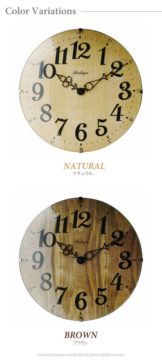 ウッド&曲げガラス・クラシックデザイン壁掛け電波時計