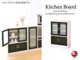 ホワイト&ブラウンツートン・幅58cm食器棚(高さ83cm)【完売しました】