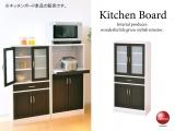 ホワイト&ブラウンツートン・幅58cm食器棚(高さ120cm)