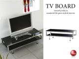 ツインブラックガラス・幅120cmテレビボード