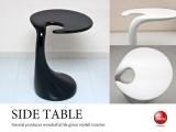 モノトーン・ハイデザインサイドテーブル