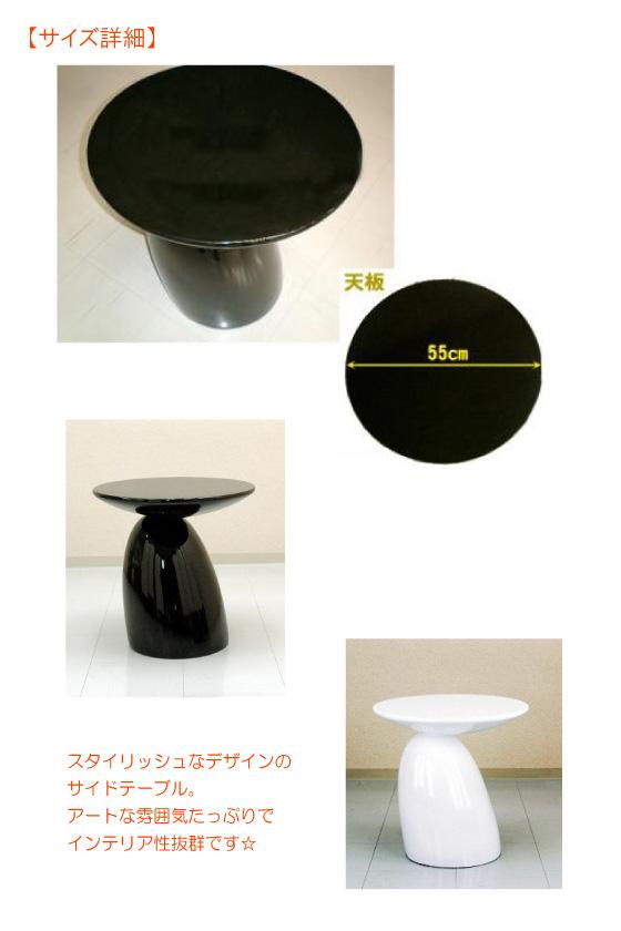 ミッドセンチュリースタイル・モダンテーブル(完成品)