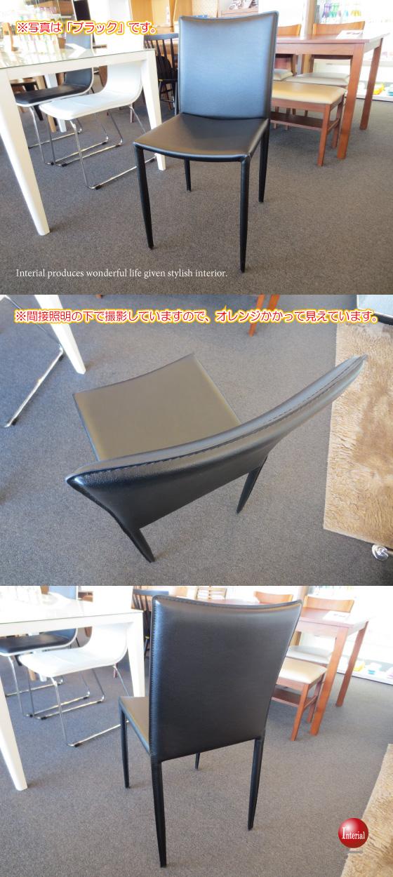 PVCレザー張りダイニングチェア(2脚セット)