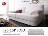 フェザー&ポケットコイル仕様・モダンソファー(190cm)