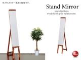 天然木製レトロデザインスタンドミラー(完成品)