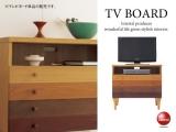 天然木アッシュ材・幅80cmテレビチェスト