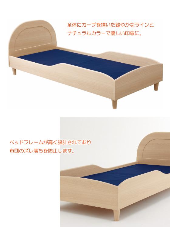 ホワイトウォッシュ・セミシングルベッド