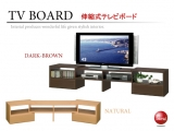 伸縮式テレビボード(完成品)