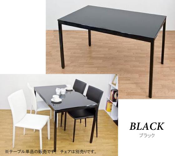 ハイグロス塗装ダイニングテーブル(幅120cm長方形)【完売しました】