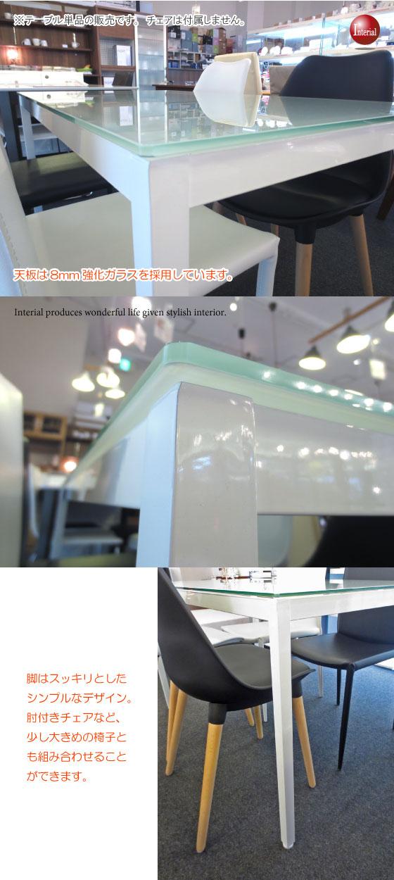 ホワイト強化ガラス製ダイニングテーブル(幅120cm長方形)【完売しました】