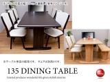 天然木ラバーウッド・ダイニングテーブル(幅135cm長方形)