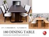 天然木ラバーウッド・ダイニングテーブル(幅180cm長方形)