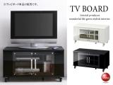 幅89cmハイグロス塗装・キャスター付きテレビボード(日本製)