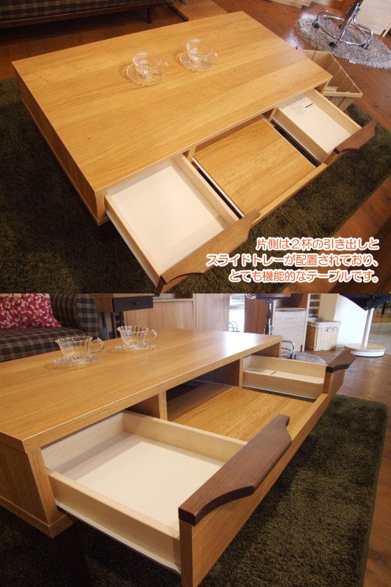 ブラウンツートンカラー・幅104cmリビングテーブル(日本製)
