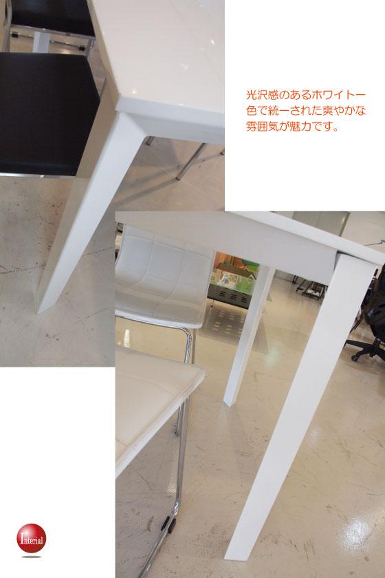 ホワイト鏡面塗装仕上げ・幅130cmダイニングテーブル【完売しました】