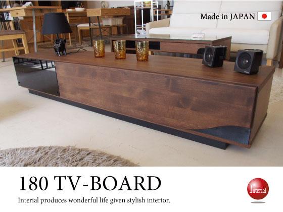 天然木アルダー・幅180cmテレビボード(日本製・完成品)