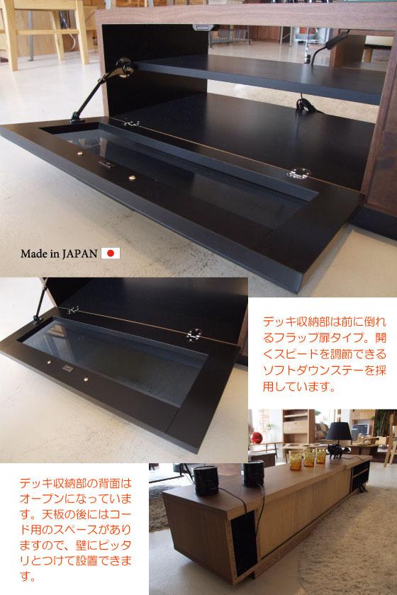 幅180cm・天然木アルダー製TVボード(日本製・完成品)