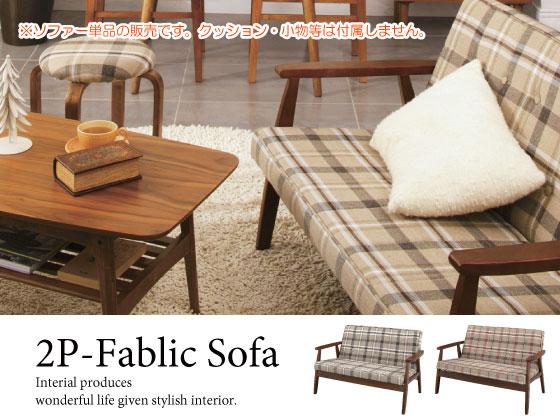 天然木ラバーウッド&チェックデザイン布製・2人掛木肘ソファー(幅115cm)