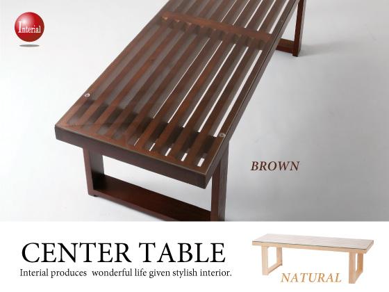 幅115cm・ガラス天板&天然木パイン製・ローテーブル(格子デザイン)