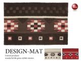 北欧風デザイン・ミニマット(55×85cm)