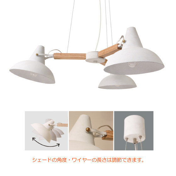 インテリアペンダントライト(3灯)LED電球&ECO球使用可能