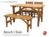 幅98cm・天然木パイン製・ベンチチェア(カントリーテイスト)